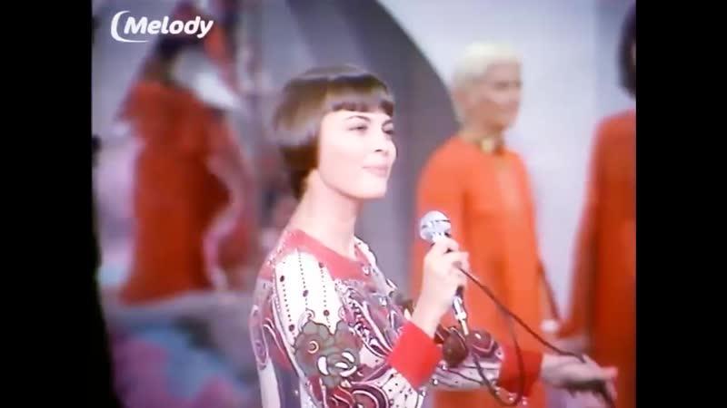 Mireille Mathieu - Pardonne moi (1970 г.)