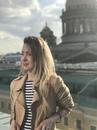 Александра Соколова фотография #7