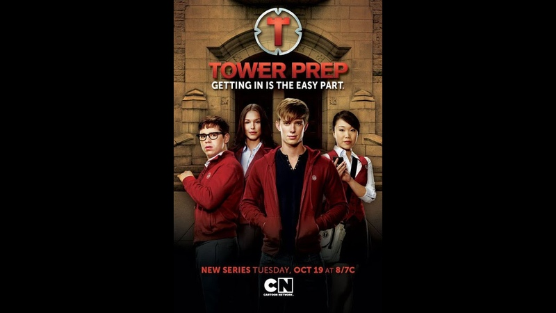 Башня Познания 2 серия детектив 2010 США Канада