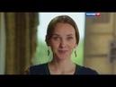 Дочь Олигарха ФИЛЬМ МЕЛОДРАМА РУССКИЕ НОВИНКИ 2017 ЗАХВАТЫВАЮЩИЕ ФИЛЬМЫ