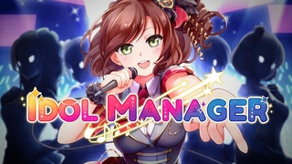 Idol Manager | Release Date Trailer