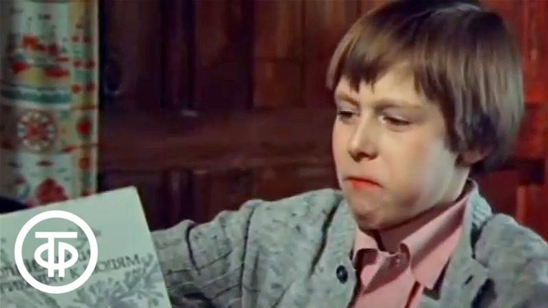 Михаил Ефремов в роли сына хирурга Мишкина Дни хирурга Мишкина 1976