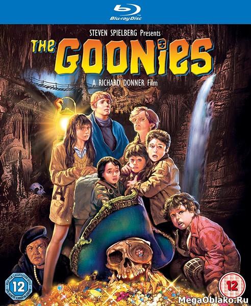 Балбесы / The Goonies (1985/BDRip/HDRip)