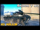 TVP T 50 KOLOBANOV World of tanks