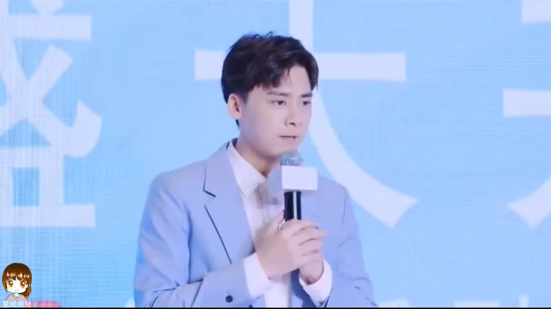 20.09.2020 мероприятие FISRT AID BEAUTY* FAB , Шанхай (2 часть).