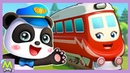Малыш Панда и Поезд.Веселое Путешествие на Паровозике с Кики и Друзьями.Мультик Игра