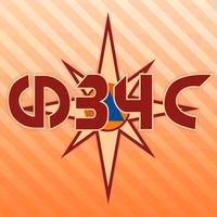 Логотип Профбюро ФЗЧС УГАТУ