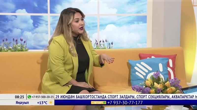 студия ҡунағы Катрина Ҡарлуғас Дүшәнбаева