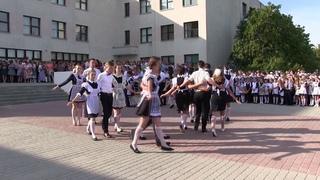 вальс на 1 сентября Морозовская гимназия №5