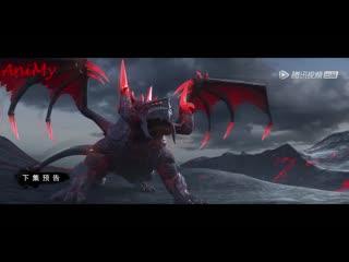 Лорд сюэ ин 26 серия [snow eagle lord] [xue ying ling zhu] трейлер