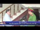 Phú Yên: Bắt tạm giam nguyên Chủ tịch UBND huyện Đông Hòa