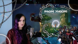 Imagine Dragons - Natural (Russian cover)/(кавер на русском)