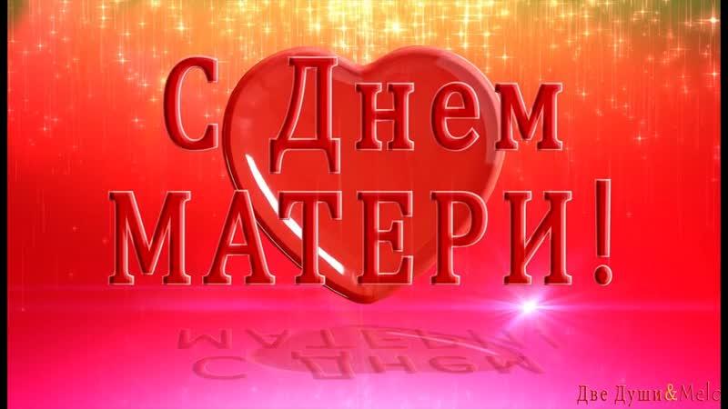Кривошеева Карина 1 класс