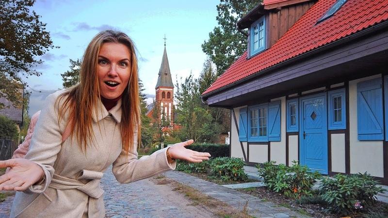 МЫ В ШОКЕ Глубинка Германии Как живут в деревне в Германии