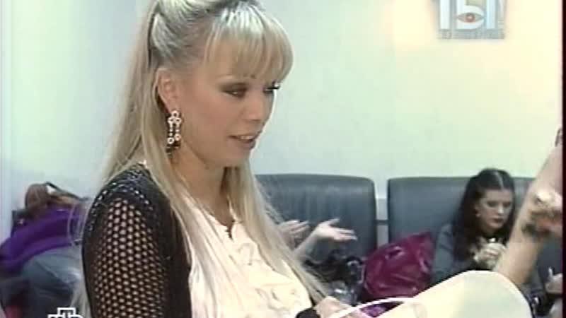 Ирина Салтыкова: Ты не поверишь! (24.04.2010)