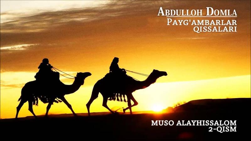 Abdulloh Domla Muso alayhissalom 2 5 Payg'ambarlar qissalari