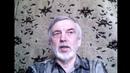 Коронавирус – пинок человечеству Ясновидец Анатолий Шестов