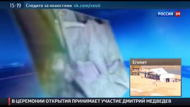 Куда исчезла заключенная Евгения Васильева Расследование Вестей