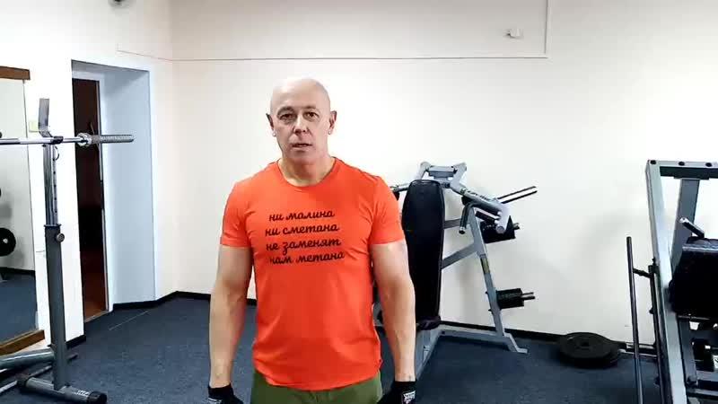 Весь тренировочный сплит и почему я не худею