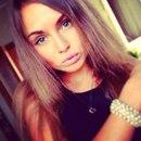 Ирина Сергеева фотография #1