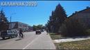 Каланчак пешая прогулка улица Херсонская осень 2020 часть вторая