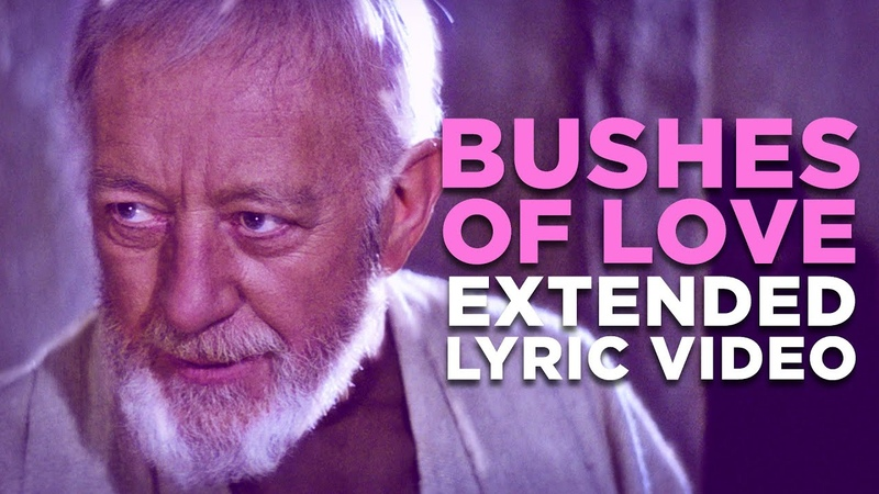 BUSHES OF LOVE Extended Lyric Video