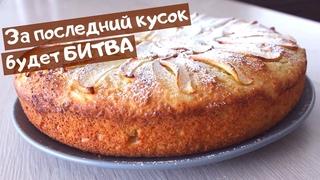 БЕСПОДОБНАЯ ТВОРОЖНАЯ ШАРЛОТКА с ЯБЛОКАМИ   ПРОСТОЙ рецепт   Вкусная еда