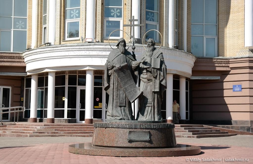 Памятник Кириллу и Мефодию, Саратов 2020