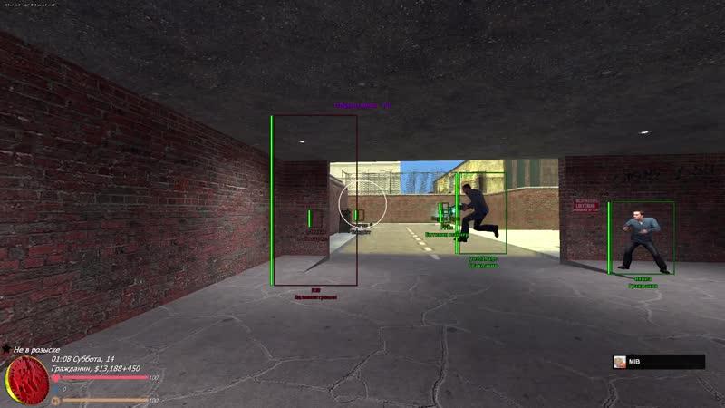 Urbanichka Читерим на Батайск Лайф Garry's Mod DarkRP